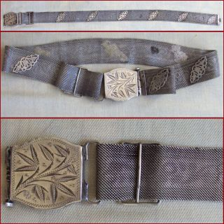 Early 20thc Antique Silver Woven Webbed Belt With Butterfly Medallions India