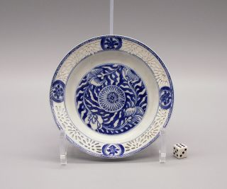 Very Fine & Rare Chinese Kangxi Period Blue & White Reticulated Porcelain Plate