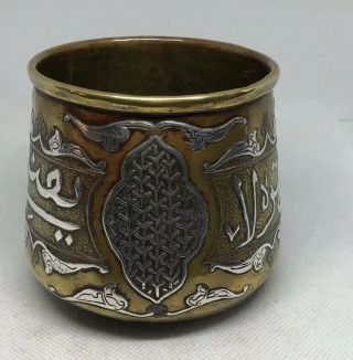 Antique Islamic Cairoware Bowl Copper Inlaid Silver