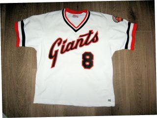1982 Joe Morgan - San Francisco Giants Game Vintage Jersey - 8 - Hof