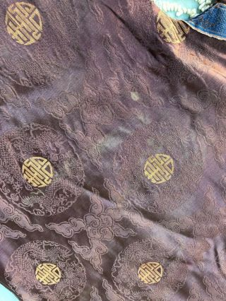 Antique Chinese Brown Silk Damask Dragon Roundel Robe Double Happiness Imperial 10