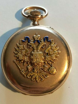 Antique Russian Imperial Gold Pocket Watch By Pavel Bure (paul Buhre),  Circa 189