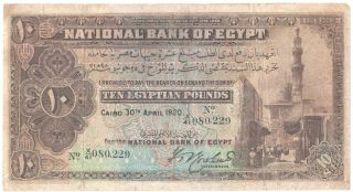 Egypt 10 Pounds 1920 P - 14 Rare