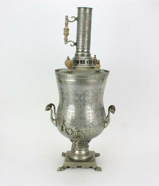 Large Antique 19c Russian Silver Plated Samovar Hot Water Tea Coffee Urn Nr Sms