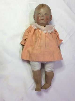 Series I,  Antique C1914,  Early Model,  Kathe Kruse,  Germany Cloth Doll Sgnd.  Foot