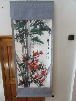 Vintage Large Chinese Scroll Painting On Silk Depicting Bamboo