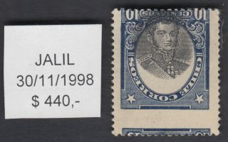 Chile Extremely Rare 10c Inverted Center Error Variety,  Perf Shift