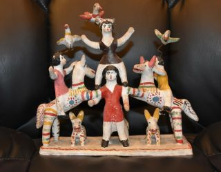 Vintage Mexican Ceramic Pottery Stacked Circus Family Sculpture Castillo Style