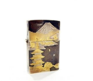 Vintage Sterling Silver W/ Gold Cigarette Pocket Lighter Engraved Japanese