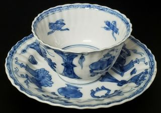 A Fine Antique 18th C.  Chinese Kangxi Period Porcelain Cup & Saucer (c1661 - 1722)