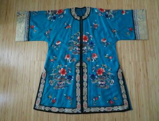 Old Chinese Embroidered Short Robe - - - - - - - - - - - - - - - - -