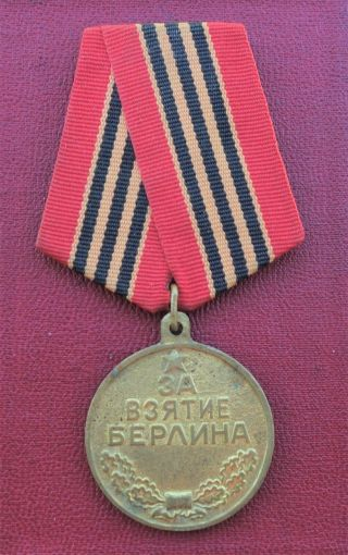 Soviet Russian Ussr Order Medal For The Capture Of Berlin