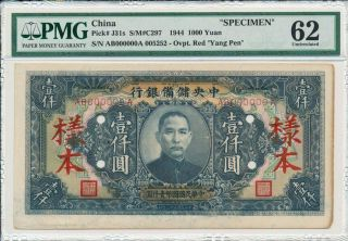 The Central Bank Of China China 1000 Yuan 1944 Specimen,  Rare Pmg 62