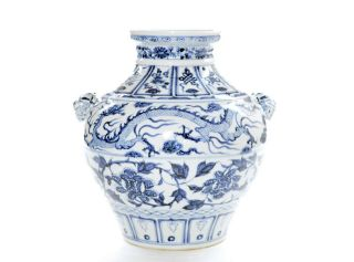 A Rare Chinese Blue And White Porcelain Jar