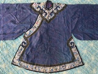 Antique Chinese Embroidered Silk Robe Purple Damask Figural Embroidery Animals
