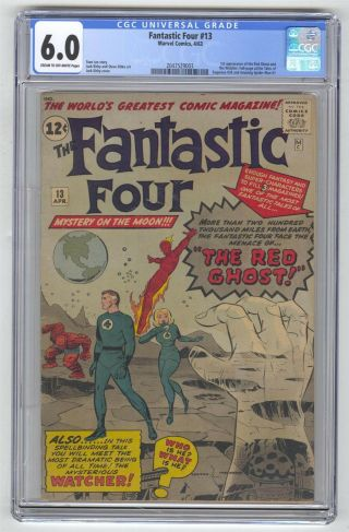Fantastic Four 13 Cgc 6.  0 Vintage Marvel Key 1st Watcher & Red Ghost