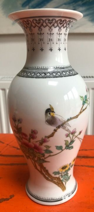 Antique Chinese Hand Painted Porcelain Vase Mark To Base