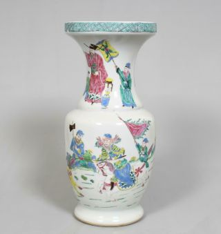 A Famille Rose Vase With Fighting Scene,  H.  41 Cm