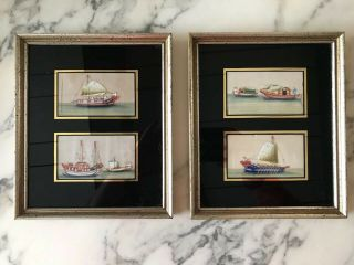 Set Of 4 Antique 19th Century Miniature Chinese Pith Paintings Framed In Pairs