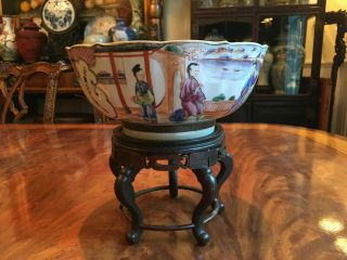 A Large Chinese Qing Dynasty Rose Mandarin Porcelain Bowl,  Repaired.
