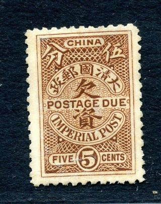 1911 Postage Due Unissued 5 Cents Never Hinged Chan Du3 Rare