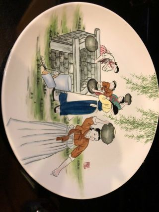 """Vintage Korea Ironstone Couple Peacock 12"""" Charger Plate - Women By The Well"""