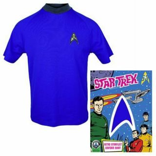 Anovos Star Trek Animated Shore Leave Tunic Shirt Complete Set,  Extremely Rare 2