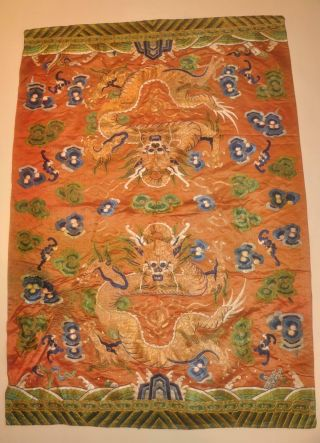 Antique Chinese Qing Dynasty Silk Panel