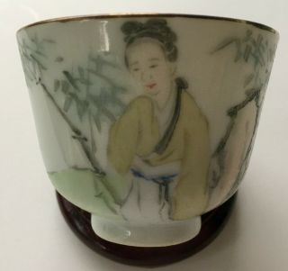 Chinese Overglaze Enameled Cup With Lady In Landscape Decoration