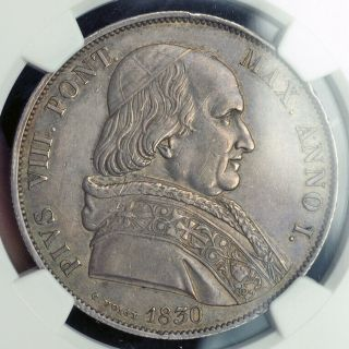 1830,  Italy,  Vatican,  Pope Pius Viii.  Large Silver Scudo Coin.  Rare Ngc Au,