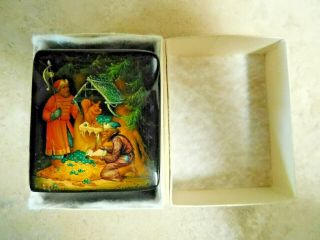 Vintage 1991 Signed Russian Lacquer Box Originally $250 Box & Papers