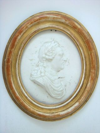 Bristol Large And Impressive Very Rare Unglazed Plaque Of George The 3rd C1775