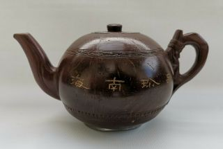 Vtg 1920s Art Deco Chinese Pewter & Carved Coconut Shell Desert Scene Teapot