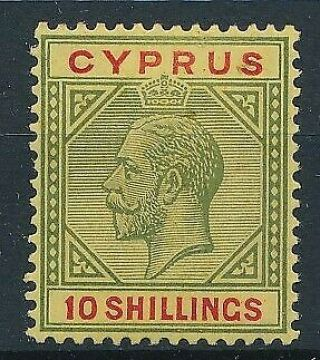 [33239] Cyprus 1821/23 Good Rare Stamp Very Fine Mh Value $680