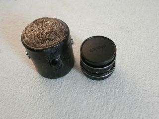 Vintage Carl Zeiss Rollei 85mm F/2.  8 Sonnar 1 Pin Lens.  Made In West Germany