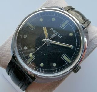 Ultra Rare Ussr Made Vintage Raketa Military 2609 Movement