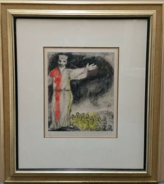 Marc Chagall Joshua Blocks Out Sun Signed Color Lithograph Ed100 1958